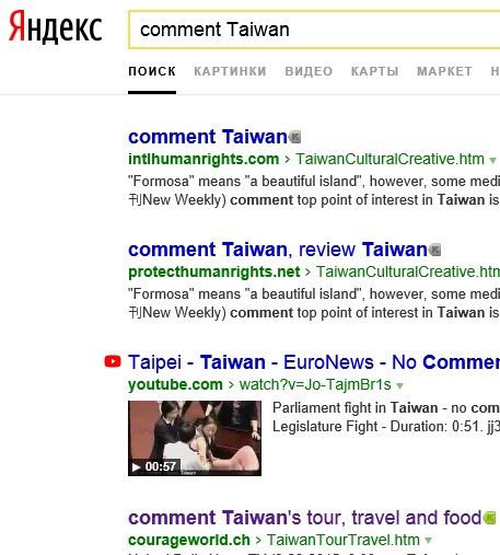 video web page Taiwan adult